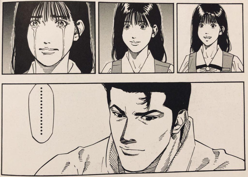 スラムダンク 青田 晴子